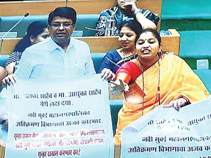 Debridge's crime scene at Navi Mumbai General Assembly; Accusation of biased action | नवी मुंबईच्या महासभेत डेब्रिजच्या गुन्ह्याचे पडसाद;पक्षपाती कारवाईचा आरोप