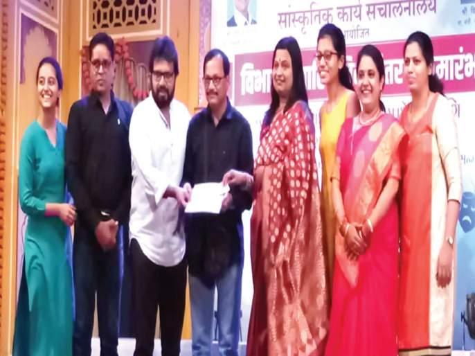 In the theater competition, three awards for Panvel's 'Ti Khadi' | नाट्यस्पर्धेत पनवेलच्या 'ती खिडकी'ला तीन पुरस्कार