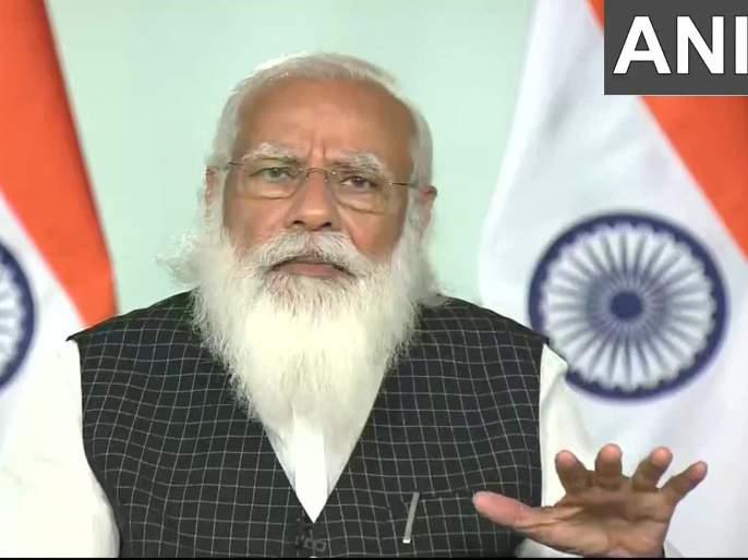 Let the number of positive cases come high, but do maximum testing: PM Narendra modi in CM Meeting | कोरोनाबाधितांचा आकडा वाढला तरी चालेल, पण...; पंतप्रधान नरेंद्र मोदींचे मुख्यमंत्र्यांना आदेश