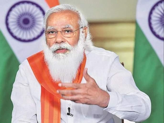 CoronaVirus States should have last option of lockdown! Narendra Modi appeal to states | Narendra Modi: राज्यांनी लाॅकडाऊनचा पर्याय शेवटचा ठेवावा; पंतप्रधानांचे आवाहन