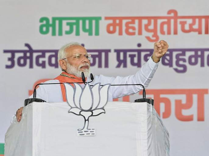 Maharashtra Election 2019 : 'Narendra modi forget Gopinath Munde, today is the worst day of my life says by dhananjay munde | Maharashtra Election 2019 : 'मोदींना गोपीनाथ मुंडेंचा विसर, आज माझ्या जीवनातील सर्वात वाईट दिवस'