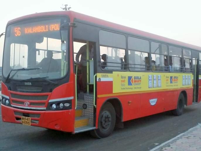 NMMT has 3 CNG buses; Procurement will be done through Central Government scheme | एनएमएमटीकडे ४० सीएनजी बसेस;केंद्र शासनाच्या योजनेतून होणार खरेदी