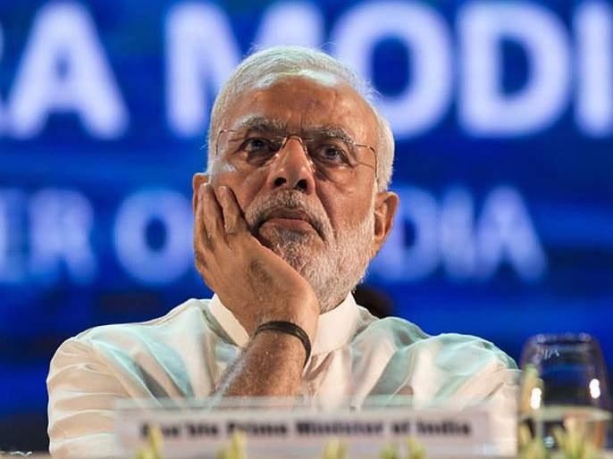 Happy Birthday: 'fraud' even on Modi's birthday certificate of LC, Congress leader serious allegations on narendra modi   Happy Birthday : मोदींच्या 'जन्म'तारखेत 'घोळ', कॉलेज डिग्रीवरुन काँग्रेस नेत्याचे आरोप