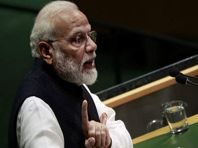 Do not show PM Modi's speech, television officer suspended of doordarshan | पंतप्रधान मोदींचं भाषण दाखवलं नाही, दूरदर्शनचा अधिकारी निलंबित