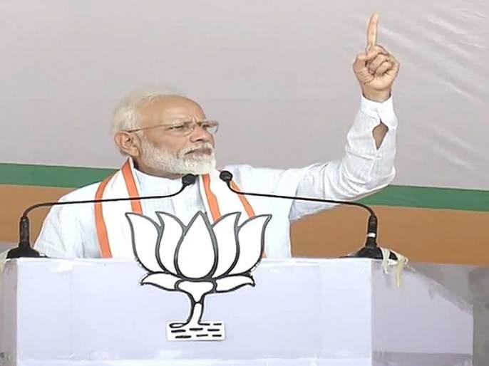 'Show trailer for 2014, show pitcher now'; Modi spoke on a number of issues of common people | '2014 ला ट्रेलर दाखवला, आता पिच्चर दाखवा'; भंडाऱ्यात चक्क मुद्द्यांवर बोलले मोदी