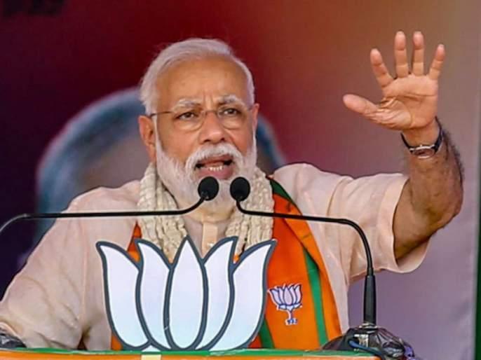 Modi's speech is not a violation of the code of conduct, explanation of the Election Commission of india | मोदींच्या भाषणातून आचारसंहितेचं उल्लंघन नाही, निवडणूक आयोगाचे स्पष्टीकरण