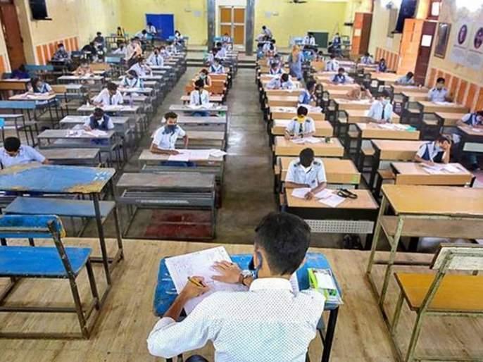'NEET' exams tomorrow at 19 centers in Corona | कोरोनाच्या सावटात १९ केंद्रांवर उद्या'नीट' परीक्षा