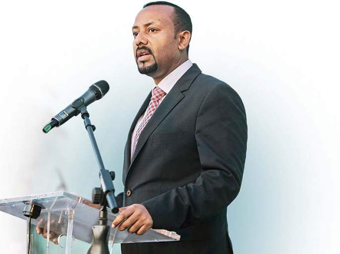 Ethiopian prime minister Abiy Ahmed has won this year's Nobel Peace Prize | इथोपियातली नोबेल कमाल घडली कशी?