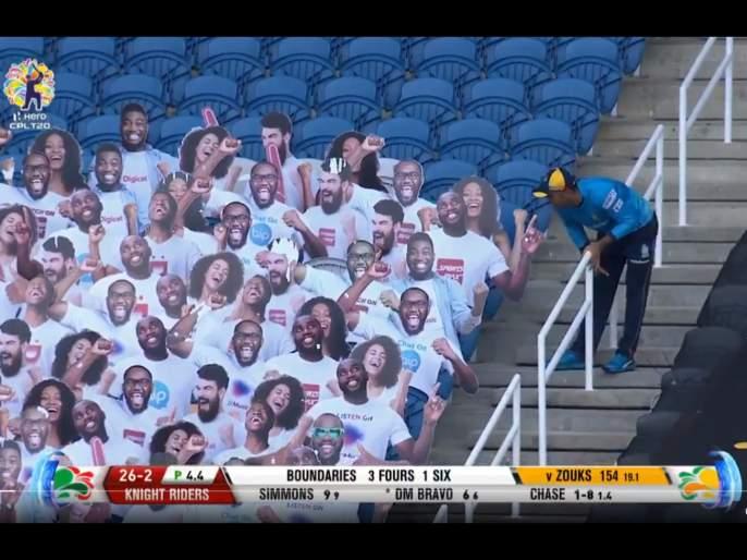 CPL Final : Spot the ball, Mohammad Nabi's Operation ball search, watch Video | CPL Final : प्रेक्षकांविना सामना म्हणजे, खेळाडूंच्या डोक्याला ताप; पाहा ICCनेही फिरकी घेतलेला मजेशीर व्हिडीओ