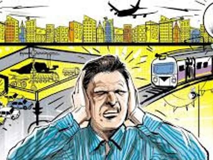 Lockdown: The 'voice' of the voice also sat; Noise pollution in Mumbai decreased   लॉकडाऊन : आवाजाचाही 'आवाज' बसला; मुंबईतले ध्वनी प्रदूषण घटले