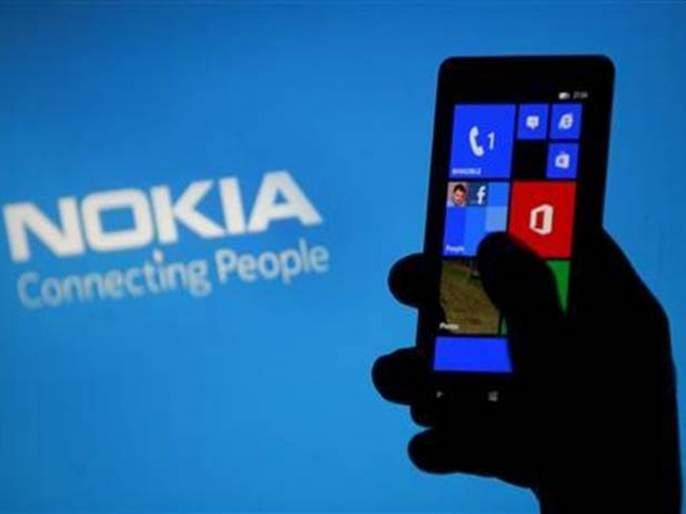 World's Fastest 5G Mobile Internet, Nokia Claims Record vrd   नोकियाचा वर्ल्ड रेकॉर्ड; प्रतिस्पर्धी कंपन्यांना धोबीपछाड