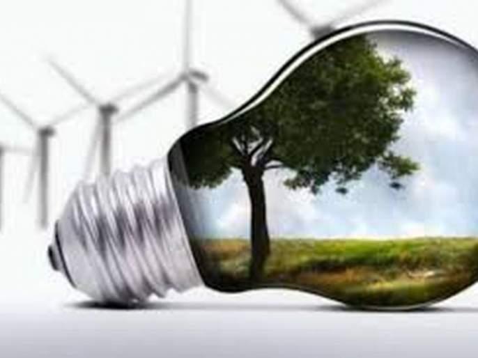 Non-Conventional Energy Plan; Commission Strikes Back | अपारंपरिक ऊर्जा योजनेस आयोगाने फासला हरताळ