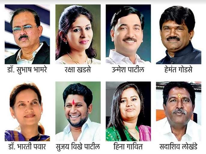 Maharashtra Lok Sabha election results 2019: North Maharashtra lead no answer!   महाराष्ट्र लोकसभा निवडणूक निकाल 2019: उत्तर महाराष्ट्रात आघाडी निरुत्तर!