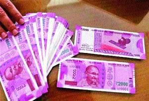 2,000 notes disappear from transaction   २ हजारांच्या नोटा व्यवहारातून गायब