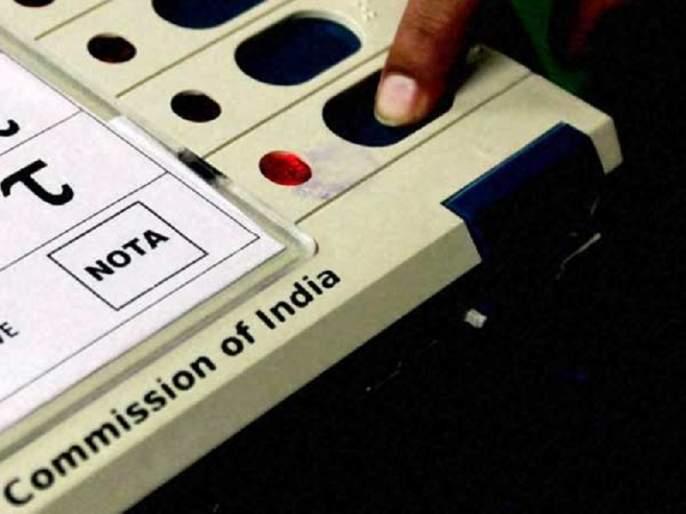 'NOTA' prevails in Gram Panchayat elections; Candidates rejected by 3% voters   ग्रामपंचायत निवडणुकीत 'नोटा' चा बोलबाला; ३ टक्के मतदारांनी नाकारले उमेदवार