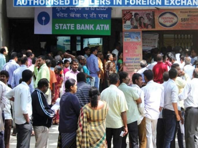 there is a recession after 3 years of notban says shopkeepers | नाेटबंदीनंतरची तीन वर्षे मंदीचीच ; व्यावसायिकांच्या प्रतिक्रीया