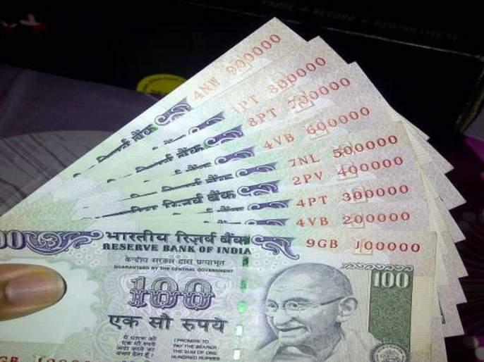 A new note of Rs 100 will soon be available in the market ...   100 रुपयांची नवी नोट लवकरच बाजारात, जाणून घ्या खासियत...
