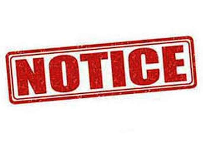 Notice to six candidates for non-submission of election expenses | निवडणूकविषयक खर्च सादर न केल्यामुळे सहा उमेदवारांना नोटीस