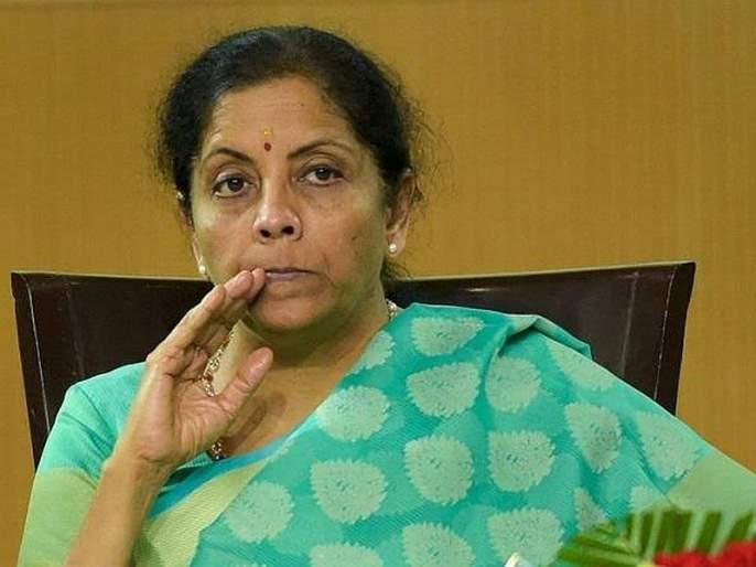 Banks 'scam of Rs 9,580 thousand in six months', nirmala sitaraman in rajya sabha | 'देशातील बँकांमध्ये सहा महिन्यात 958 अब्ज रुपयांचा घोटाळा'