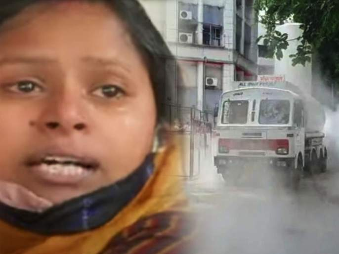 Nashik Oxygen Leakage women express anger after she lost her mother due to oxygen shortage   Nashik Oxygen Leakage: ...अन् माझी मम्मी कोंबडीसारखी फडफडून मेली; रुग्णालयाबाहेर लेकीचा आक्रोश