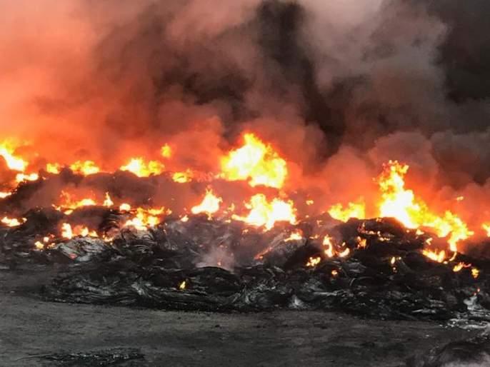 Video: Due to heavy fire in the factory's factory, the fire brigade has tried | Video : ऑईलच्या कारखान्याला पहाटे भीषण आग, अग्निशमन दलाकडून शर्थीचे प्रयत्न