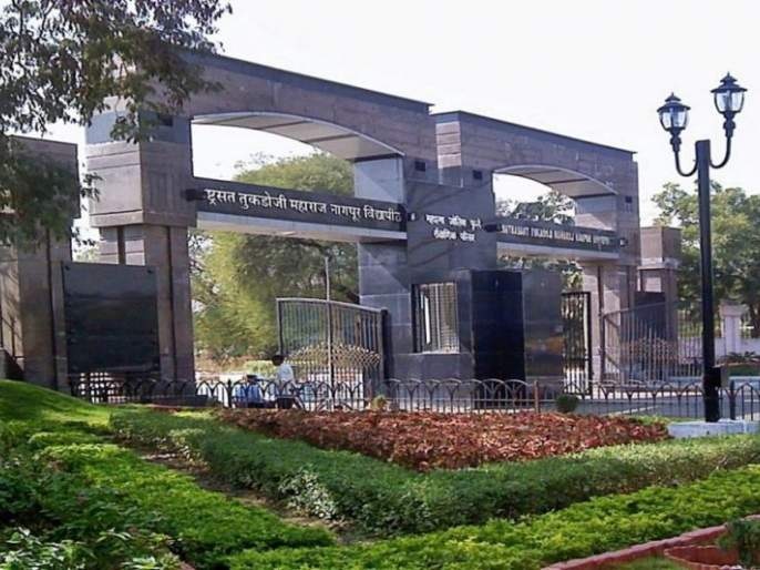 Nagpur University; The Vice-Chancellor's 'Dream' remained incomplete | नागपूर विद्यापीठ; कुलगुरूंचे 'ड्रीम' अपूर्णच राहिले