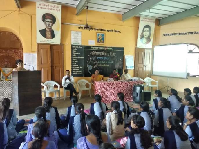 Personality Development Camp at Newton Maratha College of Education   नुतन मराठा शिक्षणशास्त्र महाविद्यालयात व्यक्मितत्व विकास शिबिर