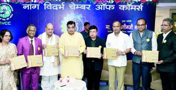 Chamber should cooperate in the development of Nagpur : Nitin Gadkari's appeal | नागपूरच्या विकासात चेंबरने सहकार्य करावे : नितीन गडकरी यांचे आवाहन