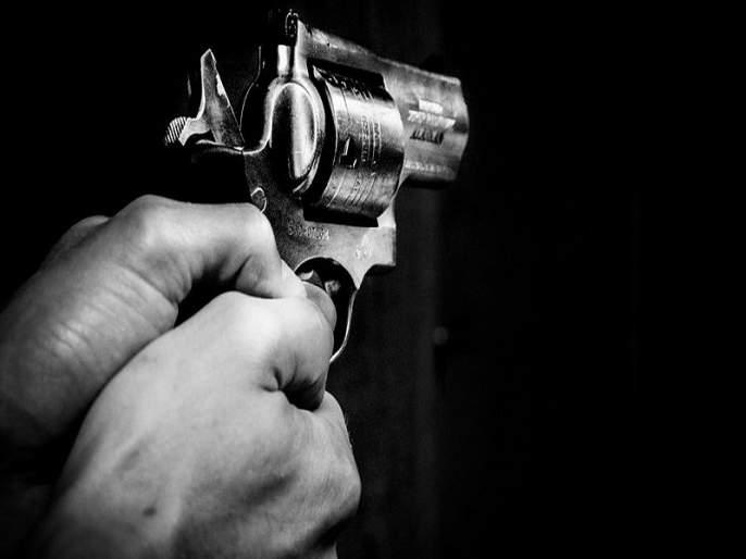 A youth was injured firing in nashik | नाशिकमध्ये गोळीबारात एक युवक जखमी