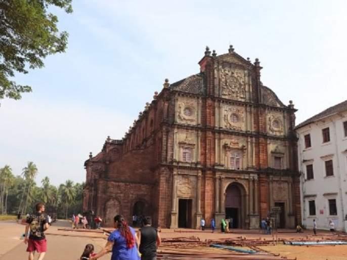 Goa Forward joins UNESCO to preserve Old Goa! | ओल्ड गोवा राखून ठेवण्यासाठी गोवा फॉरवर्डचे युनेस्कोला साकडे!
