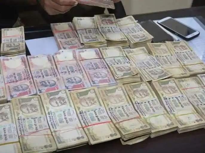 1.48 crore fake note seized in Goa, arrests 5 people of kerala   गोव्यात १.४८ कोटींच्या जुन्या नोटा केल्या जप्त, केरळच्या पाच जणांना अटक