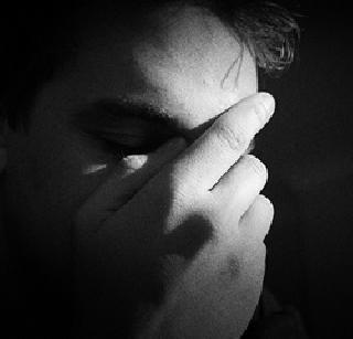 Depression, do you? Relex! | डिप्रेशन आलंय, करु काय ? रीलॅक्स !