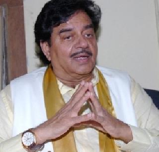 I do not have the courage to shout - Shatrughan Sinha   मला फटकारण्याची कोणात हिंमत नाही - शत्रुघ्न सिन्हा