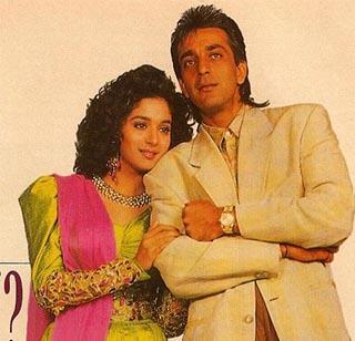 Learn about Madhuri Dixit and Sanjay Dutt's love story ...   जाणून घ्या माधुरी दीक्षित आणि संजय दत्तच्या प्रेमकथेविषयी...