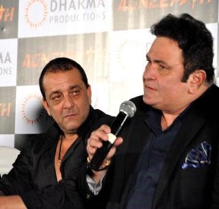 When Sanjay Dutt was going to beat Rishi Kapoor ..! | जेव्हा संजय दत्त करणार होता ऋषी कपूरची पिटाई..!