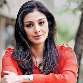 The shooting of Tabu's movie in Pune was stopped | पुण्यात तब्बूच्या चित्रपटाचे शूटिंग पाडले बंद