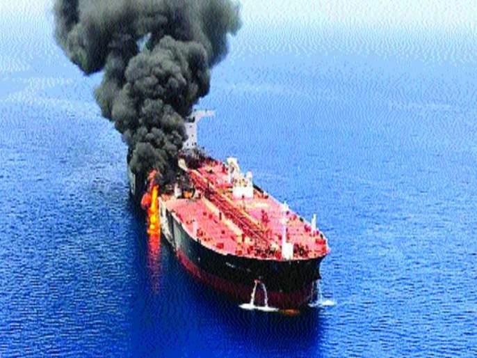 Oil prices rose in the global market after the suspected attack on tankers in Oman's Gulf | ओमानच्या आखातात टँकरवरील संशयित हल्ल्यानंतर जागतिक बाजारात तेल महागले