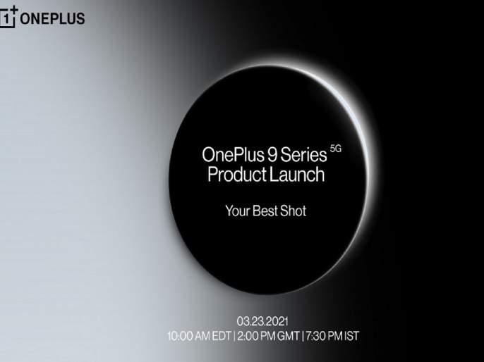 OnePlus 9 series launch confirmed for March 23 partnership with Swedish company Hasselblad announced   OnePlus 9 सीरिजचे स्मार्टफोन्स २३ मार्चला होणार लाँच; याचा कॅमेरा आणि 'नासा'चा संबंध माहितीये?