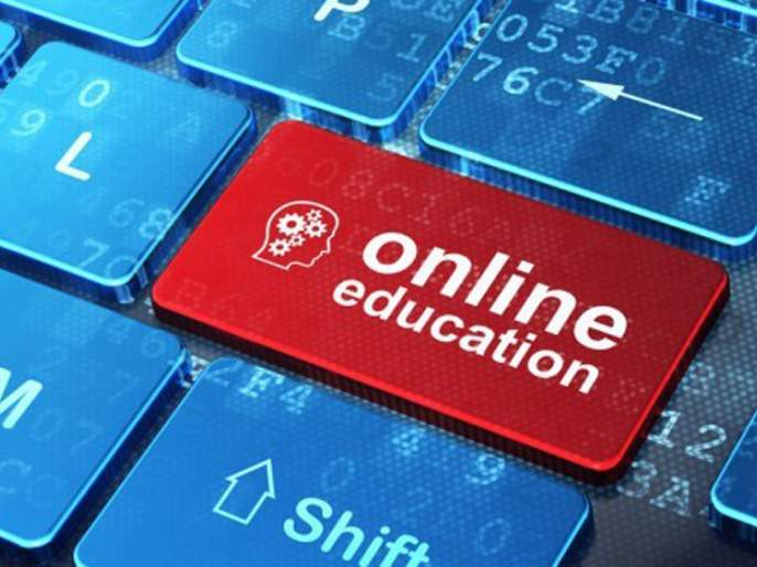 An online learning platform will now be readily available | ऑनलाइन शिक्षणाचे व्यासपीठ होणार आतासहजपणे उपलब्ध