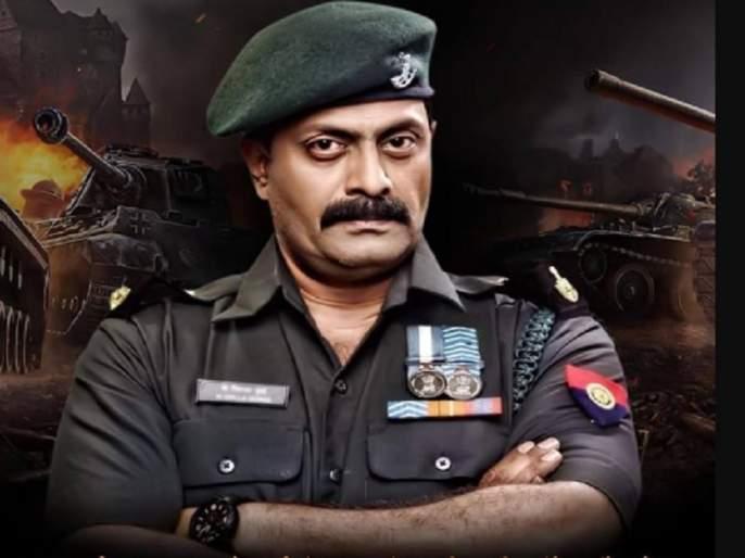 ajay purkar is getting good response for operation jatayu natak | अजय पुरकरला ऑपरेशन जटायू या नाटकासाठी प्रेक्षकांच्या मिळताहेत अशा प्रतिक्रिया