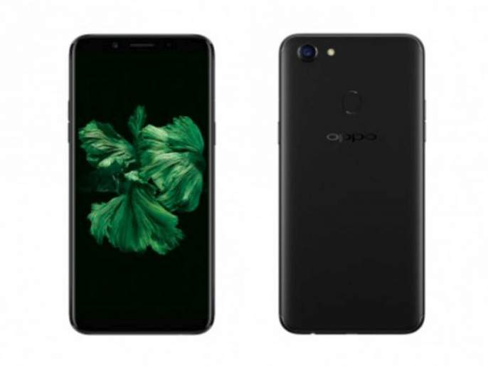 The unveiling of Oppo A75 and A75 S   ओप्पो ए७५ व ए७५एसचे अनावरण