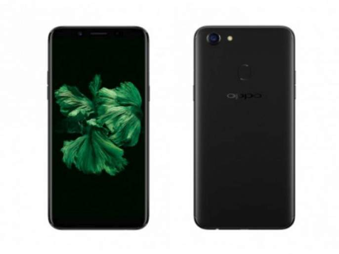 The unveiling of Oppo A75 and A75 S | ओप्पो ए ७५ व ए ७५एसचं झालं अनावरण