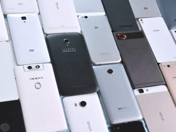 Chinese smartphone companies earn thousands of crores from india | चीनच्या स्मार्टफोन कंपन्या भारतातून खोऱ्याने पैसा ओढतात...बहिष्कार फसला?