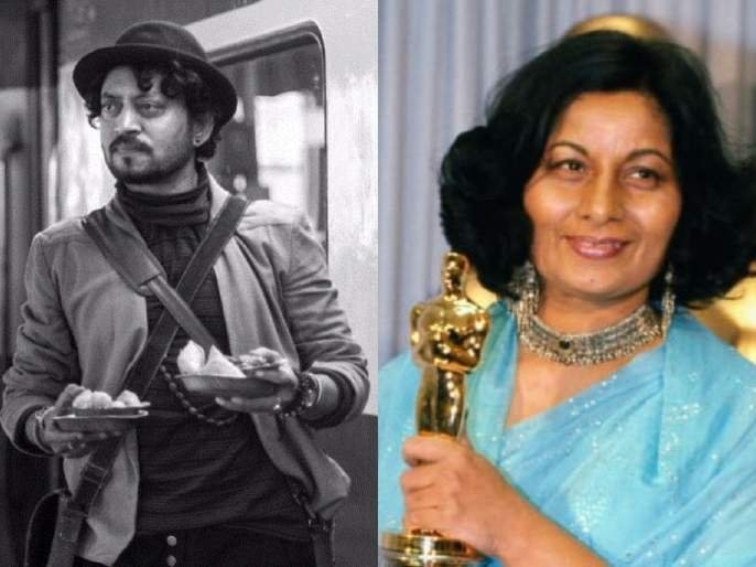Oscars 2021 pays tribute to Irrfan and Bhanu Athaiya in In Memoriam segment | ऑस्कर सोहळ्यात भारताच्या वाट्याला काय आले तर एक भावुक क्षण...! इरफान, भानू यांना श्रद्धांजली
