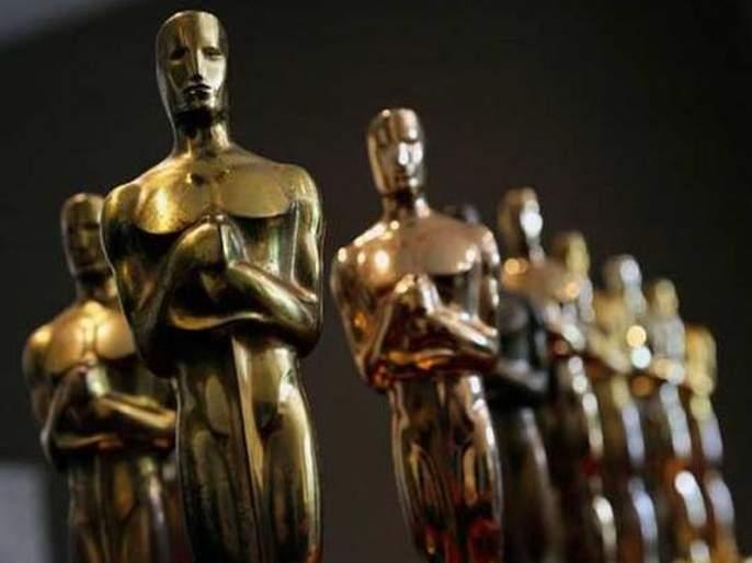 Oscars Academy's Office in Mumbai soon | ऑस्कर अकादमीचे लवकरच मुंबईत कार्यालय