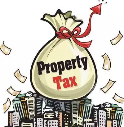 480 crore outstanding of property tax in Nagpur | नागपुरात मालमत्ताकराची ४८० कोटींची थकबाकी