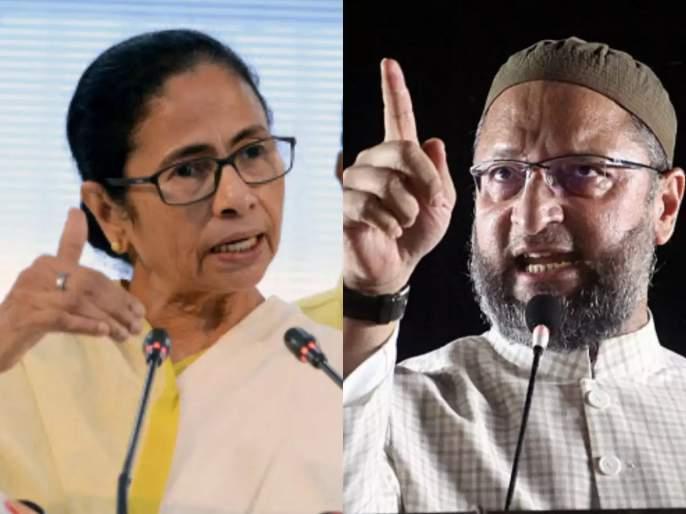 Trinamool Congress now on Owaisi's radar after SP, BSP, Nationalist, Congress | समाजवादी, बसपा, राष्ट्रवादी, काँग्रेसनंतर आता ओवेसींच्या रडारवर तृणमूल काँग्रेस