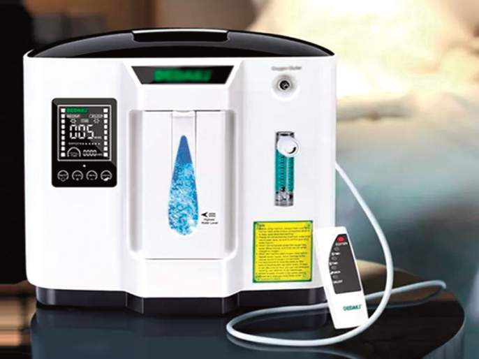 Breathing is difficult ... then there are these oxygen devices | श्वास घ्यायला त्रास होतोय...मग आली आहेत ही आॅक्सिजन यंत्र
