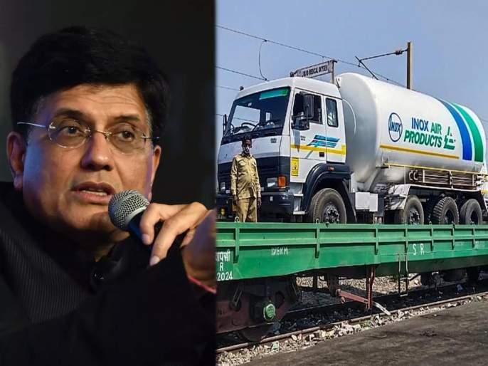 arvind sawant alleged that oxygen express of maharashtra purposely delay due to indian railway | Oxygen Express: महाराष्ट्रासाठी ऑक्सिजन आणायला गेलेल्या एक्स्प्रेसचा मुद्दामहून खोळंबा; शिवसेनेची टीका