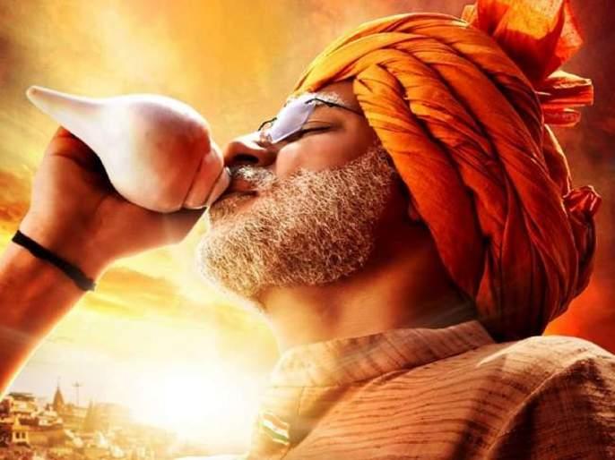 PM Narendra Modi Movie Review | PM Narendra Modi Movie Review : पी. एम. नरेंद्र मोदीः एका सामान्य मुलाची प्रेरणादायी कथा